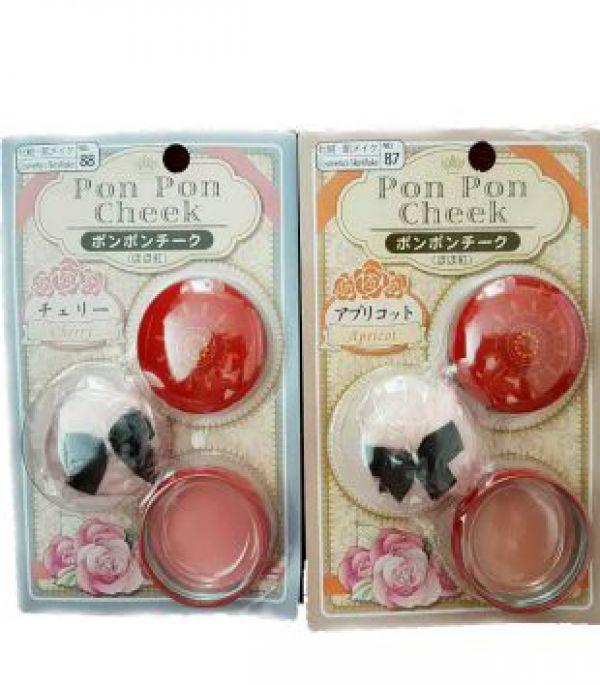 Японская декоративная косметика купить в москве эйвон румяна